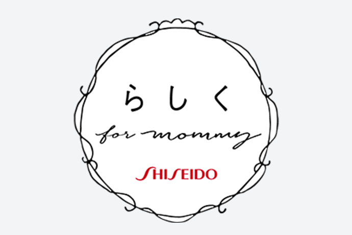 【ママのためのヘアメイクレシピ 「らしくfor mommy」】