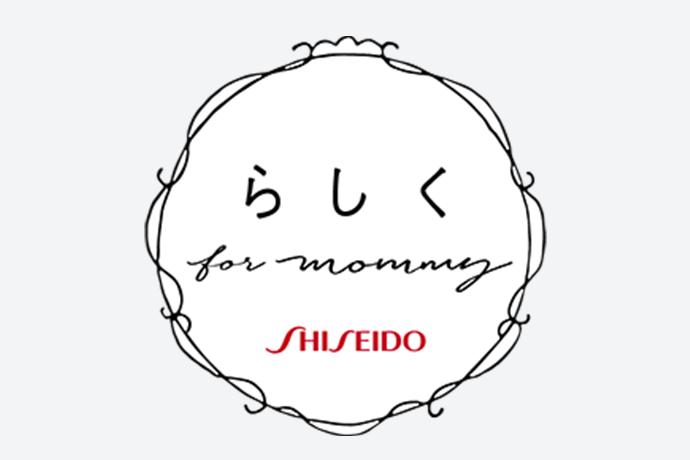 【ママのための簡単メイク診断】スタート!