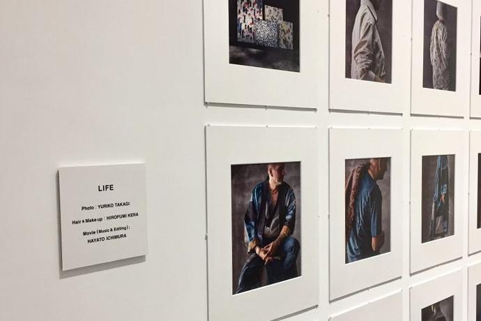 ザ・ギンザ スペースにてYUIMA NAKAZATOの展覧会開催中!作品ヘアメイクを計良宏文が担当