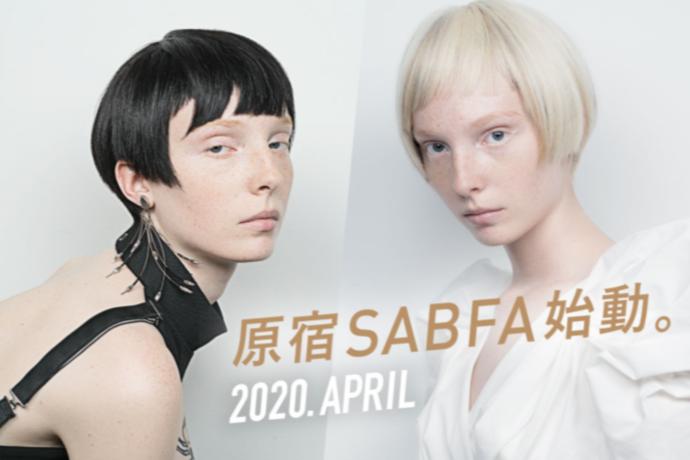 2020年4月 原宿SABFA 始動!