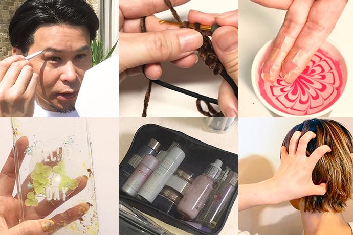 アーティスト発の美容動画、「いっしょにビューティー」が現代粧業界に掲載!