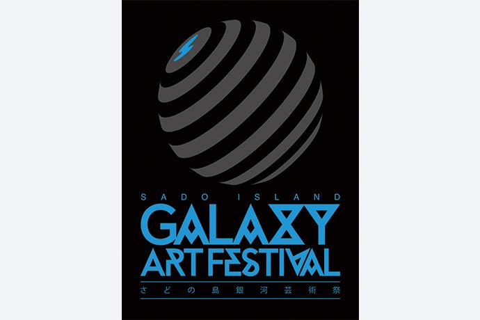 計良宏文が「さどの島銀河芸術祭」にて、個展『髻花 –uzu-』を開催