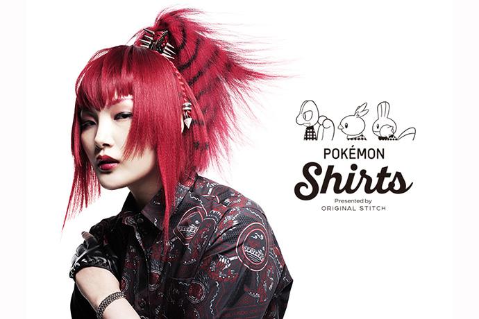 【新たな美の挑戦、資生堂トップヘアメイクアップアーティスト 原田忠がポケモンをビューティーで表現!】